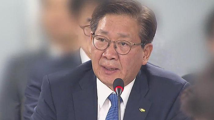 홍완선 전 국민연금 기금운용본부장