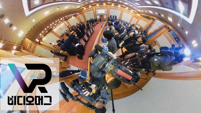 기사 대표 이미지:[비디오머그 VR] 박근혜 대통령 탄핵심판 2차 변론