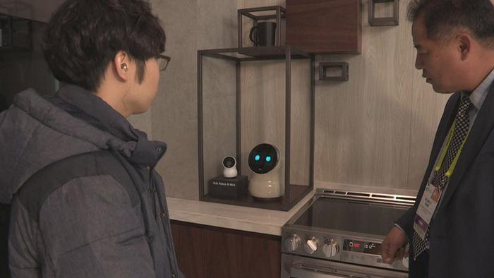 LG의 음성인식 허브로봇 작동 과정 시연