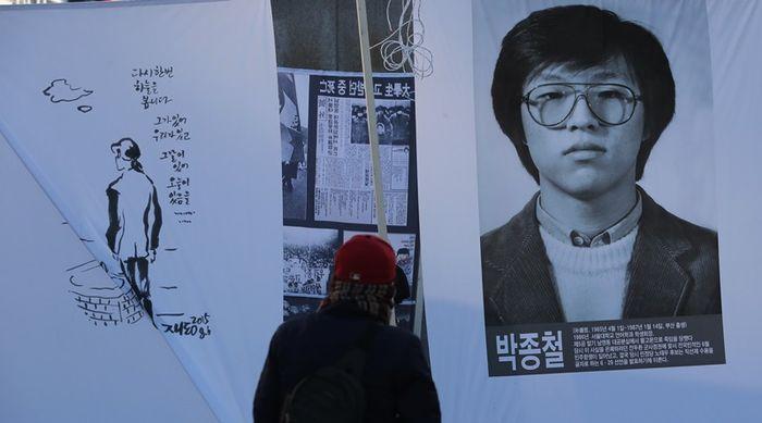 기사 대표 이미지:30년 세월 뛰어넘어…촛불혁명과 만난 87년의 박종철