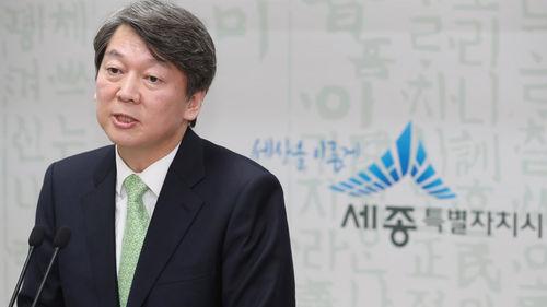 """메인이미지:[시사전망대] """"안철수 압승이 문재인 지지층 결집시켜"""""""
