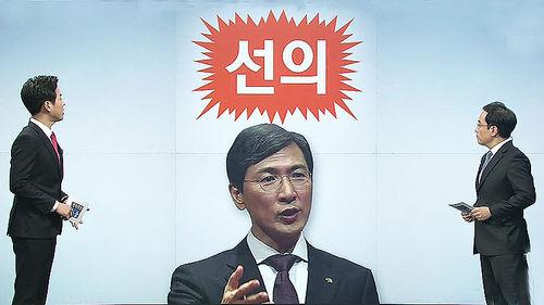 """메인이미지:[김대김] 안희정의 """"선한 의지"""" 논란…지지율 영향은?"""