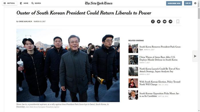 문재인 뉴욕타임즈 기사