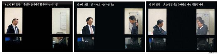 우병우 전 민정수석과 변호사 (사진= 조선일보 게재 2016.11.08)