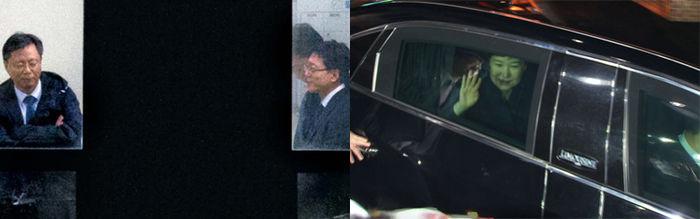 우병우, 박 전 대통령