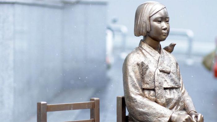 주한 일본대사관 앞 소녀상