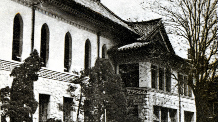 고급 요릿집인 태화관. 애초 민족대표들은 탑골공원에서 <독립선언서>를 낭독하기로 했지만 태화관으로 장소를 변경했다.