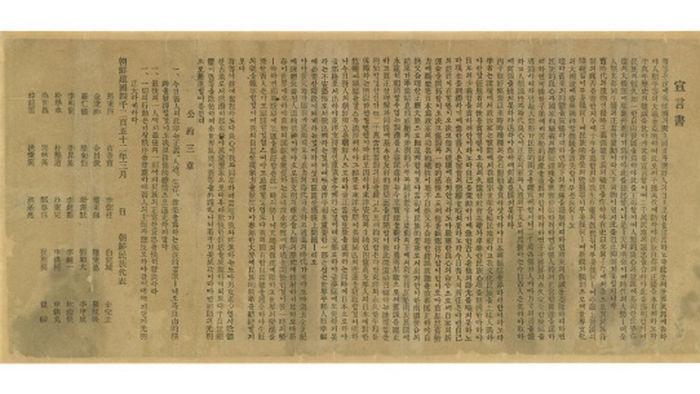 """""""오등(吾等)은 자(玆)에 아(我) 조선의 독립국임과…""""로 시작되는 독립선언서는 왼쪽부터 세로쓰기로 내용을 서술하고 마지막에 '공약삼장(公約三章)'과 민족대표 33인의 이름을 나열하였다"""