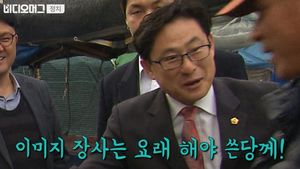 경선 앞두고 호남 찾은 안철수…'장사의 기술' 선보인 열혈 도우미?