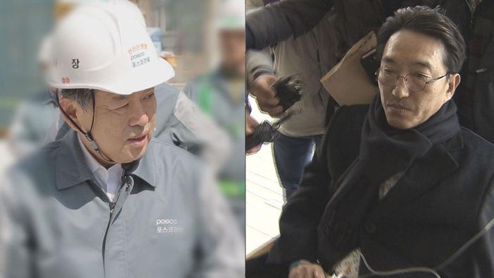 황태연 전 포스코 사장과 현기환 전 청와대 정무수석
