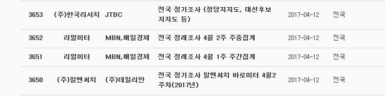 정연 취재파일용 1번