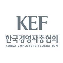 한국경영자총협회 로고