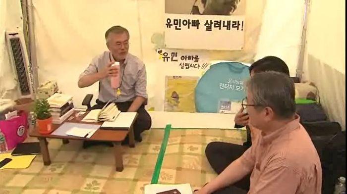 문재인 후보 광화문 단식 모습(2014년 8월 26일 SBS 촬영 화면)