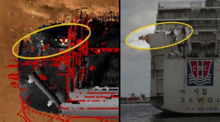 2015년 초 음파탐지기 영상. 이때 이미 선미 왼쪽의 개폐장치가 보이지 않는다.