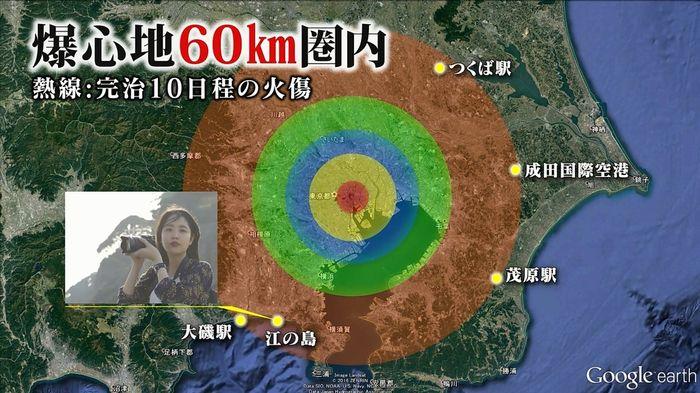 미사일 낙하지점 60km 내까지 사상자 대거 발생