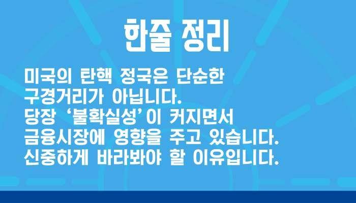 한줄 정리 (0519)