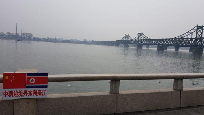 압록강과 중조우의교