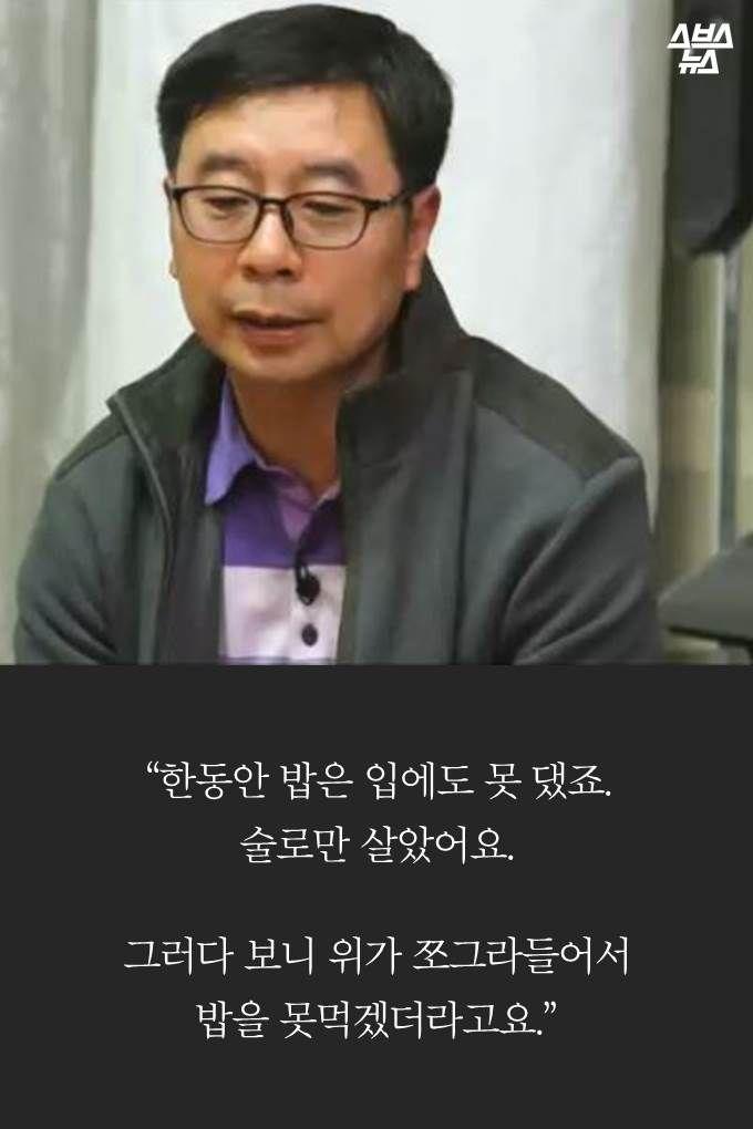 """""""전사한 아들 대신해""""…23명 친구들 '감동 우정'"""