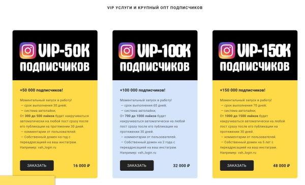 러시아에 등장한 인스타그램 좋아요·팔로워 자판기 '화제'