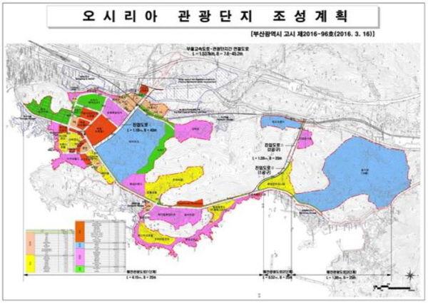 부산 기장 테마파크 오시리아 (사진=부산도시공사 홈페이지)