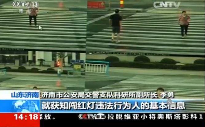 [취재파일] 안면 인식 횡단보도 (사진=CCTV 캡쳐)