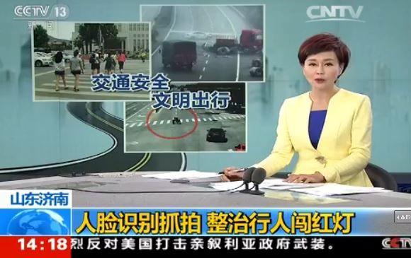 [취재파일] 중국 무단횡단 보도 (사진=CCTV 캡쳐)