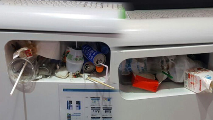 무인복합기에 집어넣은 쓰레기