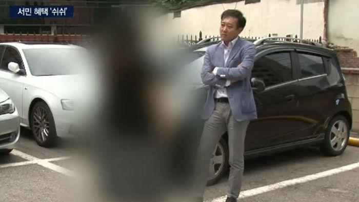 [취재파일] 보험사, 서민 할인 '쉬쉬
