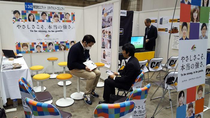 일본 채용박람회장에서 회사 관계자가 학생 1명이라도 잡아 회사 설명을 해주고 있다.