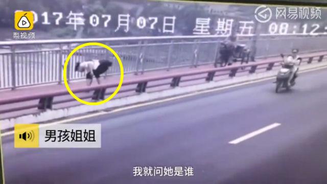 [뉴스pick] 숨진 학생의 전화기 주운 여성…돌려주지 않는 황당한 이유(사진 = 왕이신문 캡처)