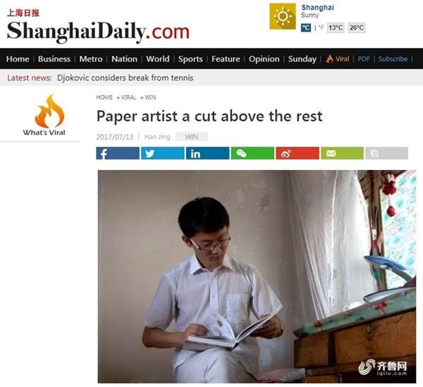 종이접기 실력을 인정받아서 대학교 입학 기회를 얻은 중국학생