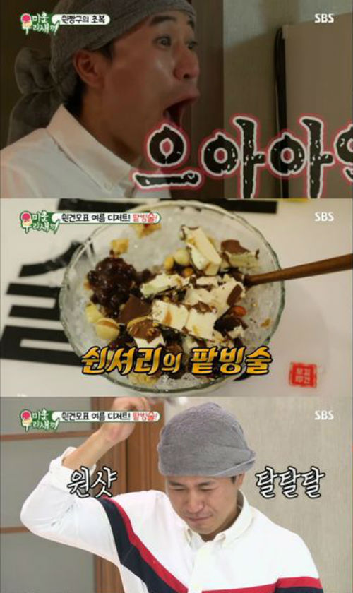 [SBS Star] Will 'Soju Bingsu' Be the Next Dessert Trend?