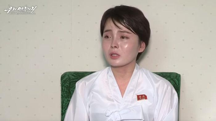 임지현 탈북 재입북