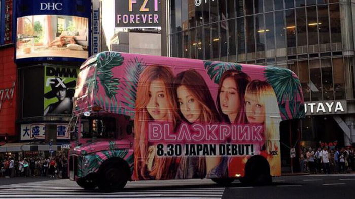기사 대표 이미지:[SBS Star] BLACKPINK to Prepare for Debut Showcase in Japan