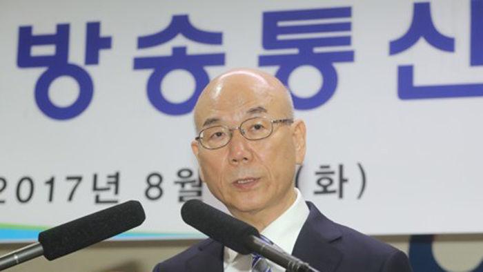 이효성 방송통신위원회 위원장 취임식 (사진=연합뉴스)