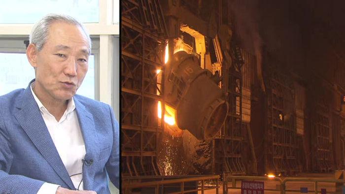 김종훈 전 외교통상부 통상교섭본부장과 철강 산업