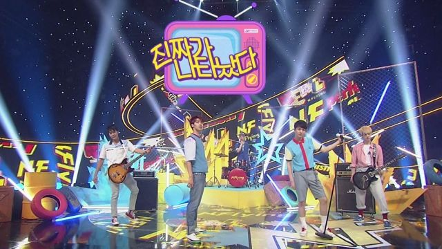 기사 대표 이미지:[SBS Star] N.Flying Makes Comeback Stage with Hey, Surprise