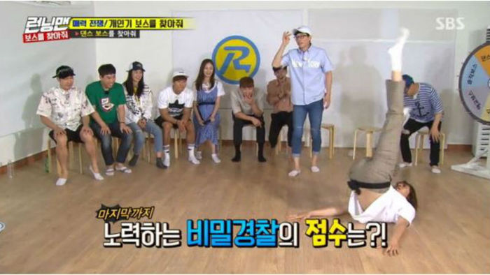 [SBS Star] Lee Kwang-soo's Hip Dance VS. Kang Ha-neul's Knee-Sliding Dance