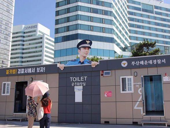 '몰카 근절' 부산경찰의 색다른 조형물 화제
