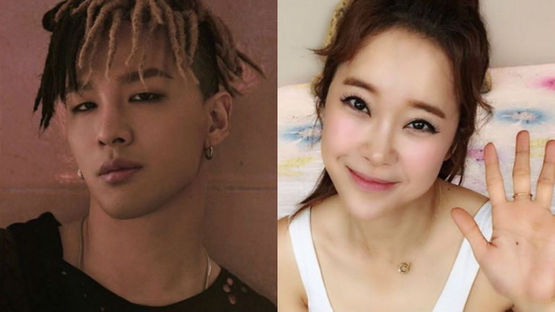 기사 대표 이미지:[SBS Star] Taeyang and Baek Ji-young will Appear in SBS Fantastic Duo 2