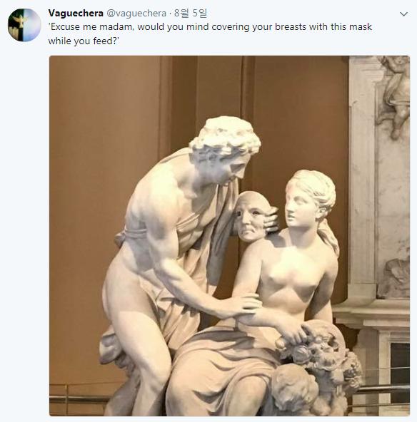 [뉴스pick] 박물관서 모유 수유하다 지적받은 엄마의 재치 있는 반박(사진 = 트위터 ?vaguechera)