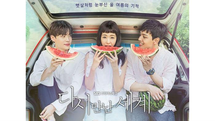 [SBS Star] Ahn Jae-hyun Shares his Wife's Reaction on SBS 'Into the World'