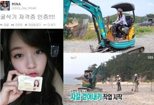 [SBS Star] K-POP Girl Idols' Unique Certificates!