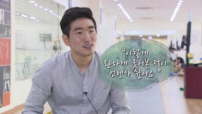 펜싱 선수 박상영