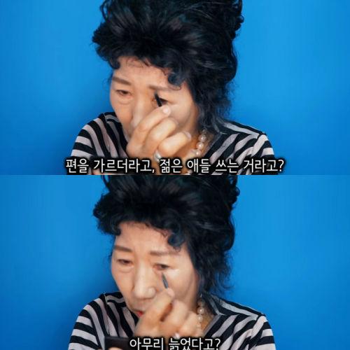 '71세 인기 유튜버' 박막례 할머니가 들은 말