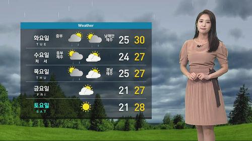 메인이미지:[날씨] 전국 곳곳 비…중부·남해안 120mm 호우