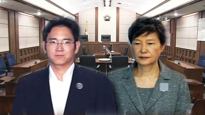 이재용, 박근혜 전 대통령, 법원, 재판, 생중계