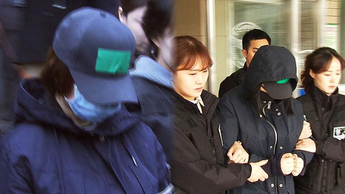 인천 초등생 살해사건, 주범, 공범