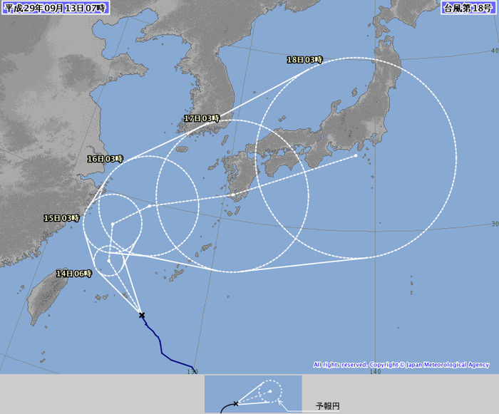 태풍 탈림 예상 진로 : 일본 기상청