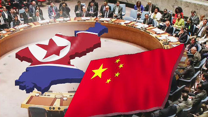 중국, 안보리회의 규탄 표현 사용